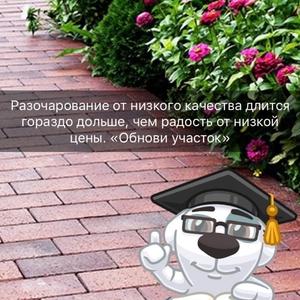 Укладка тротуарной плитки от обьем 50 м2 Сморгонь и район