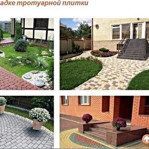 Тротуарная Плитка. Укладка от 100 м2 Сморгонь и Минск