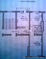 Продам 2-х комнатную квартиру в г.Сморгонь,  ул.Западная,  7 (р-н ДОС)